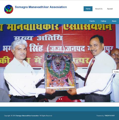 Samagra Manavadhikar Assosiation
